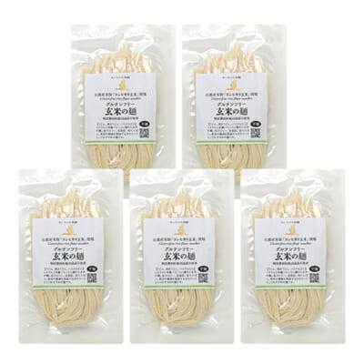米粉の麺 玄米平麺 5袋
