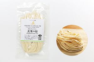 4.玄米平麺