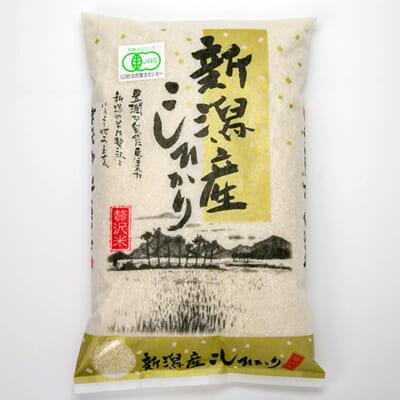 令和2年度米 新潟産コシヒカリ「狐島米」(JAS認証有機栽培)