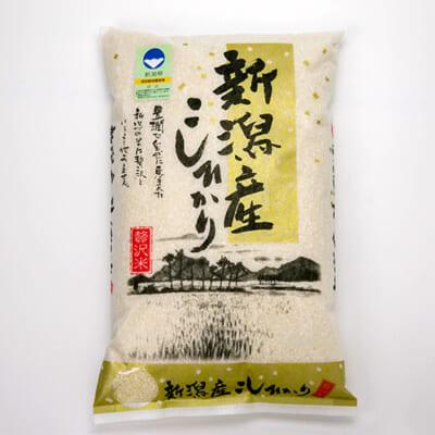 令和2年度米 新潟産コシヒカリ「狐島米」(特別栽培)