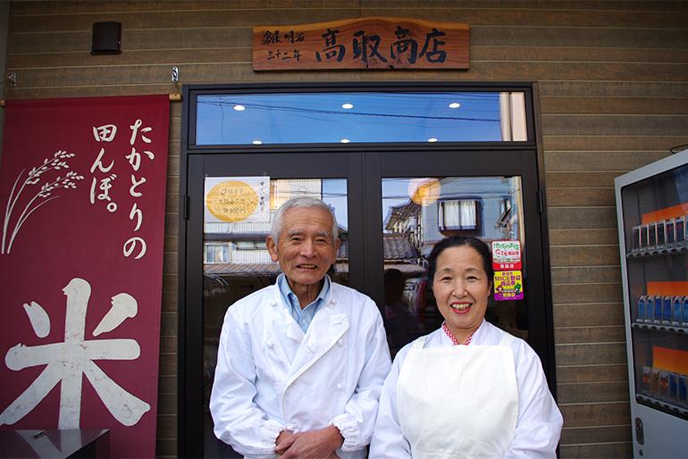 米商店が自ら栽培する「有機栽培米」