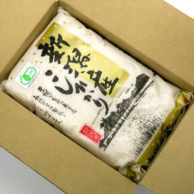 安心して食べられるお米をお届けします