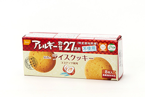 4.ライスクッキー(ココナッツ風味)