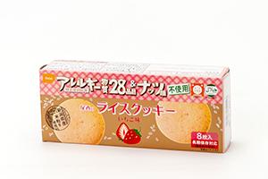 5.ライスクッキー(いちご風味)