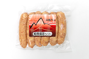 1.粗挽腸詰ウインナー