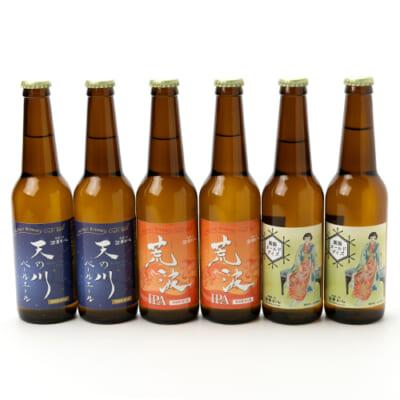 沼垂ビール「新潟叙情」6本セット