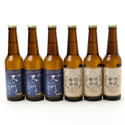 沼垂ビール「佐渡紀行」6本セット