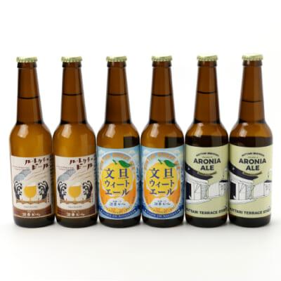 沼垂ビール「フルーツビール」6本セット