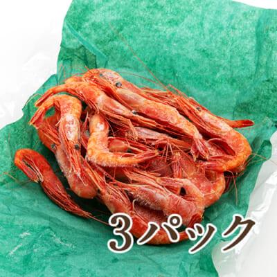 佐渡産 大南蛮エビ(3D凍結)3パック