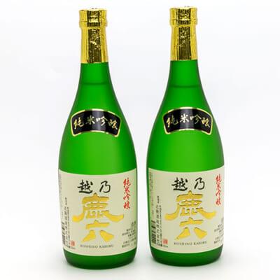 越乃鹿六 純米吟醸 720ml(4合)2本入り