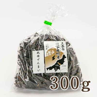 新潟県産 乾燥ゼンマイ 300g