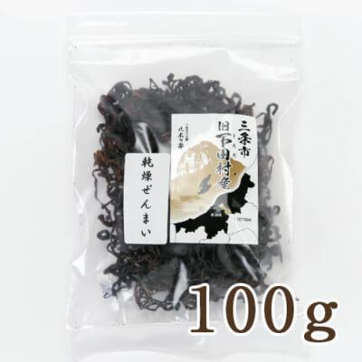 新潟県産 乾燥ゼンマイ 100g