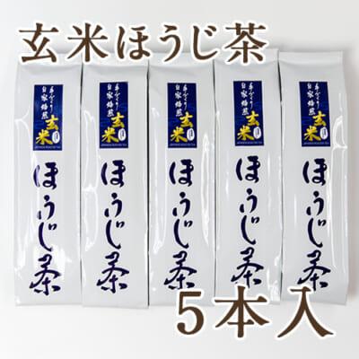 コシヒカリ入り玄米ほうじ茶 5本入