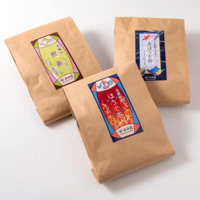 ティーバッグ 大袋セット 3種3袋入