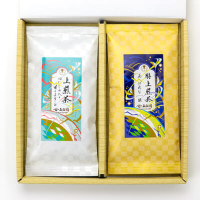 山治園上煎茶・山治園特上煎茶セット