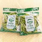 新潟県産 茶豆「伊彌彦ちゃまめ」