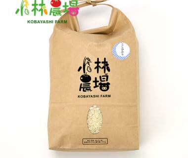 令和2年度米 新潟産 コシヒカリ(従来品種)