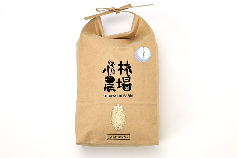 甘みが強い大粒の従来品種「コシヒカリ」