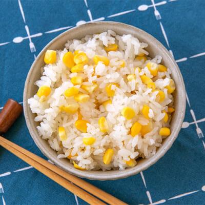 お米と一緒に炊き込めば「トウモロコシご飯」の完成!