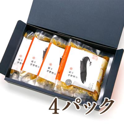 鮭の味噌漬け 切り身3パック・ハラス1パック(化粧箱入)