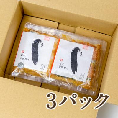 鮭の味噌漬け 切り身2パック・ハラス1パック(簡易包装入)