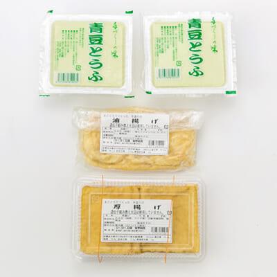 ほくほく豆腐 3種4点セット