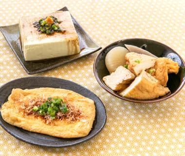 ほくほく豆腐 3種セット