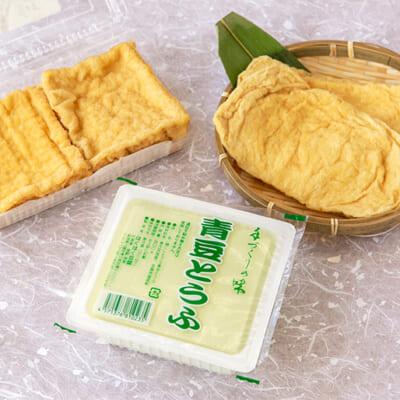 リピーターから評判高い、人気の豆腐3種セット