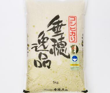 予約注文:令和3年度米 新潟県産コシヒカリ(特別栽培米)