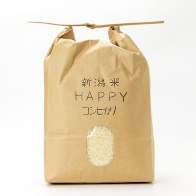 予約注文:令和3年度米 新潟県産 新潟米HAPPYコシヒカリ