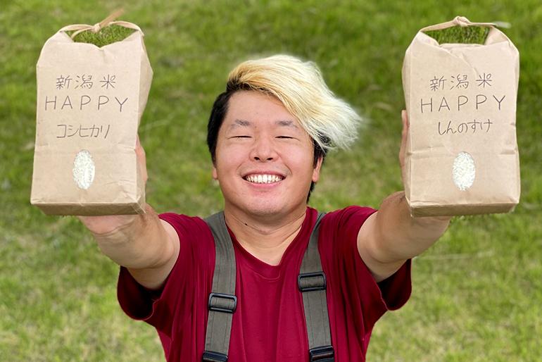 幸せの輪を広げる「新潟米HAPPY」