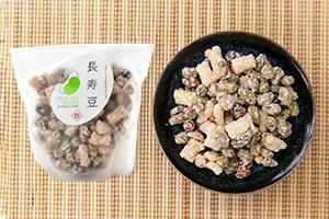 1.長寿豆