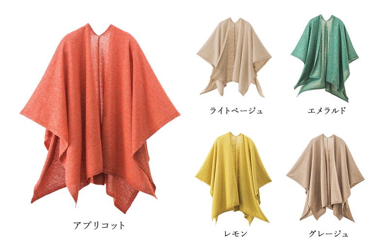 1.【mino spring】tate-s silk linen