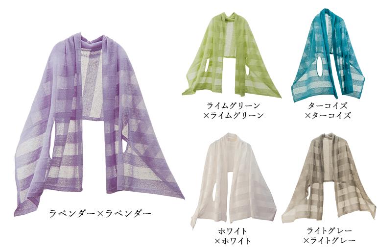 3.【mino summer】nico linen border