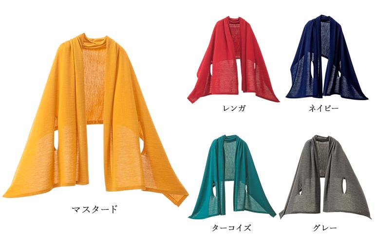 4.【mino autumn】nico 洗えるmino wool