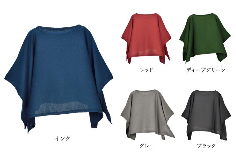 5.【mino autumn】yoko-s 洗える mino cotton wool