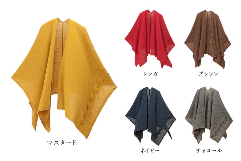 6.【mino winter】tate baby alpaca&wool