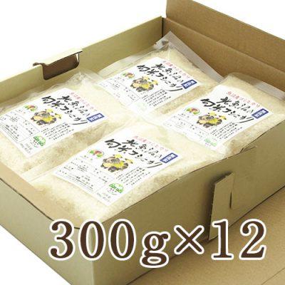 北魚沼 旬米コシヒカリ 無洗米 300g×12袋(化粧箱入)