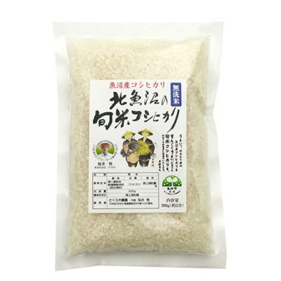 旬米コシヒカリ300g