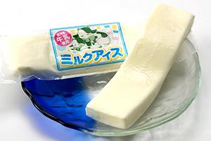 3.ミルクアイス