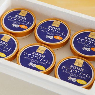 フルーツアイスクリーム詰め合わせ 6個入り