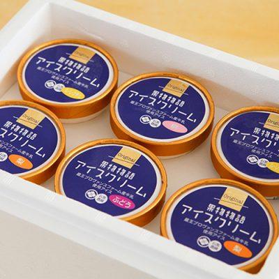 選べるフルーツアイスクリーム詰め合わせ 6個入り