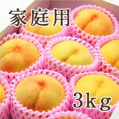黄桃 家庭用 3kg
