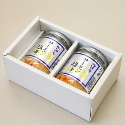 サーモン塩辛 200g×2本
