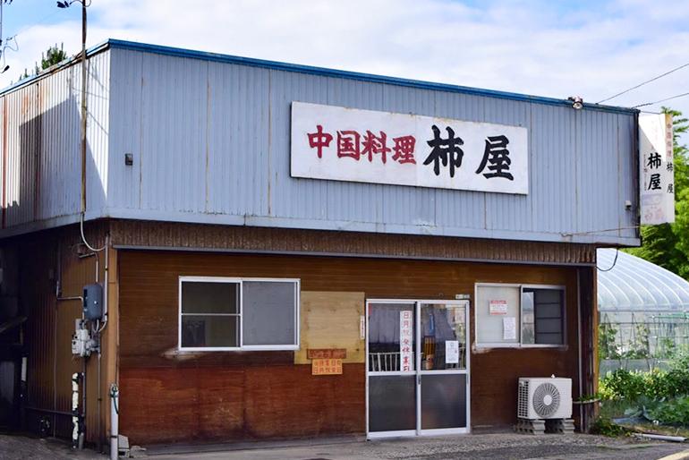 人気中国料理店の味を商品化