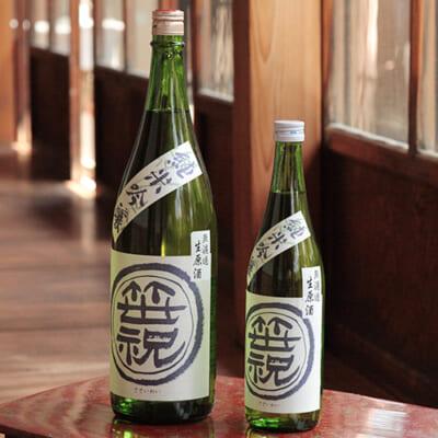 笹印 純米吟醸無濾過生原酒