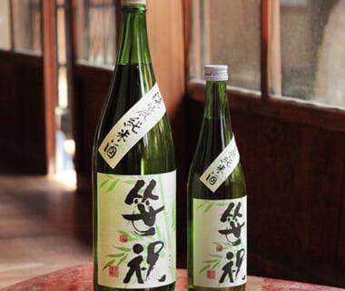 淡麗純米酒(青竹)
