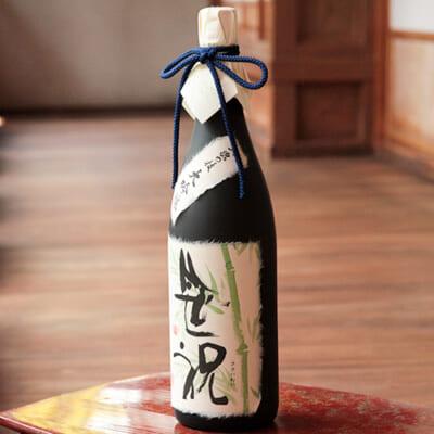 入魂の技 大吟醸原酒(貼り箱)