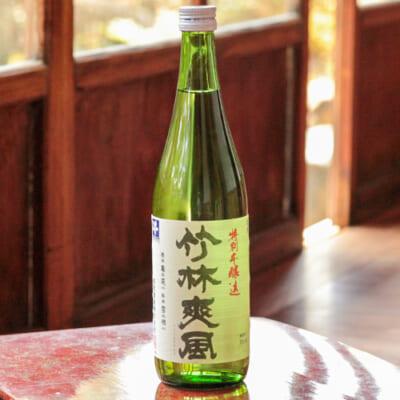 竹林爽風(特別本醸造) 720ml(4合)