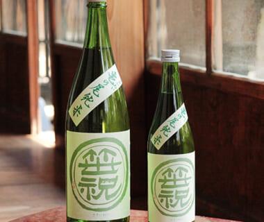 亀の尾純米(限定品)
